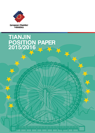 European Chamber Releases Tianjin Position Paper 2015/2016
